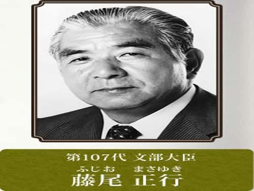 日本第一车模是谁_谁是日本战后第一个跳出来歪曲历史的内阁大臣——日本新华侨 ...