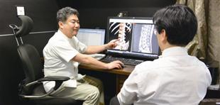 东京腰痛诊疗院院长三浦恭志