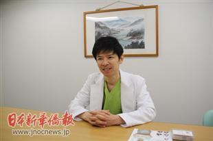 南云乳房医疗中心总院长南云吉则