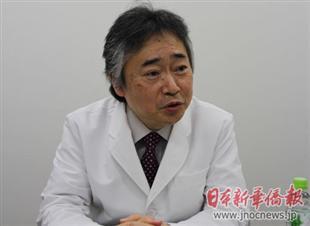 东京放射线诊疗院院长柏原贤一