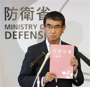 日本为何在新版《防卫白皮书》散布虚假讯息
