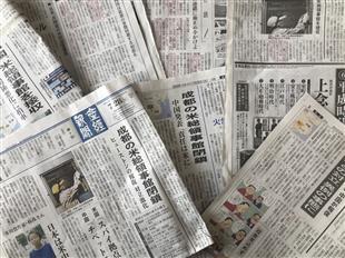 """日本媒体向美国发出""""越度不支持""""的讯号"""