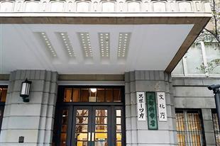 日本文部省加大力度审查留学生背景用意何在?