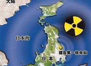 """【本报评论】""""核污水入海"""",日本莫要任性"""
