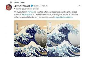 【本报评论】自诩言论自由的日本实为玻璃心?