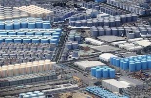 【蒋评日本】日本强行排放核废水必遭邻国反对