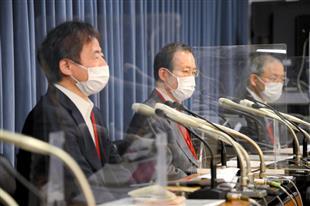【评论】日本学术会议为面临中央政府压力?