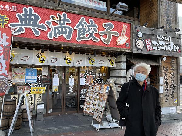 研访日本关东军:军营难觅饺子遍地的宇都宫
