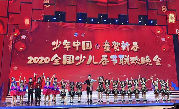 山田爱子:把旅日华人孩子带进央视少儿春晚的舞蹈老师