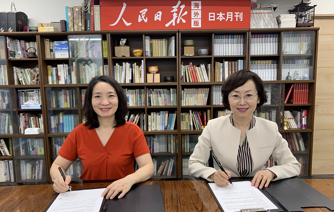 在日华企研发智能测温产品 助力日本社会科学抗疫